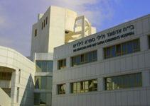Кращі онкологічні клініки Ізраїлю
