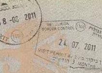 Візи в Ізраїль для українців